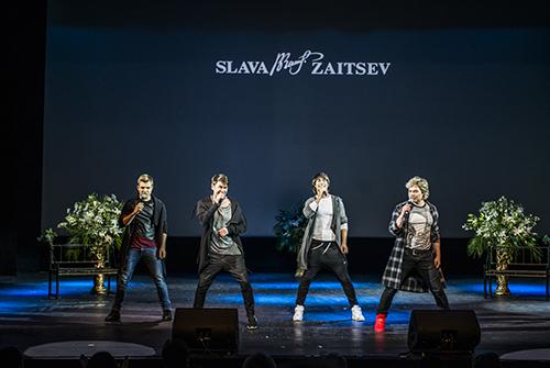 Самый известный состав группы «На-На» поздравил Вячеслава Зайцева сднем рождения